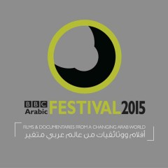 BBC Arabic Festival calls for entries