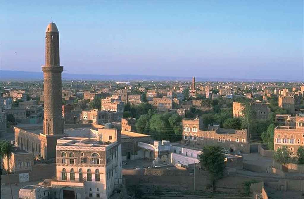 Yemeni capital Sanaa. Archival photo: Academic File Information Services (AFIS)