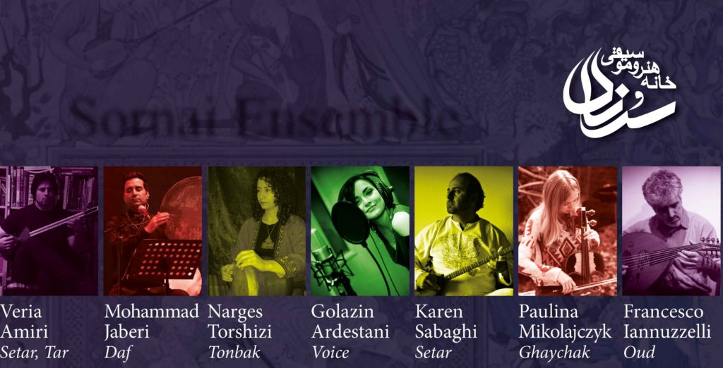 Sornai Ensemble performers for 14 May 2016, Ismaili Centre, London