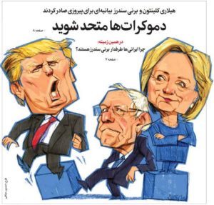 Iranian crtoonist Hossein Safi's take on the U.S. election before the result. Image via payvand.com