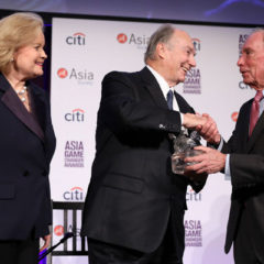 Asia Society honours the Aga Khan