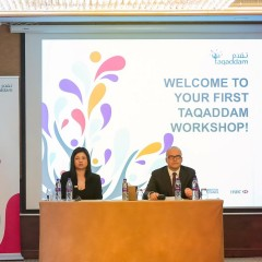 British Council aids MENA youth vocational project