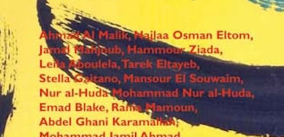 Against all odds: Sudanese literature today